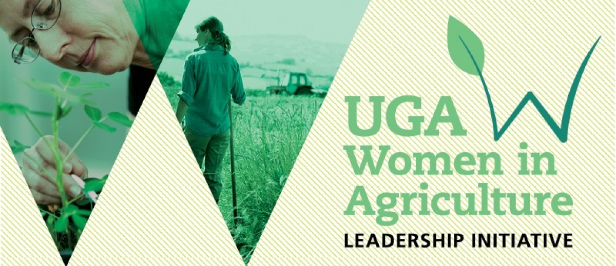UGA Women in Agriculture Leadership Initiative